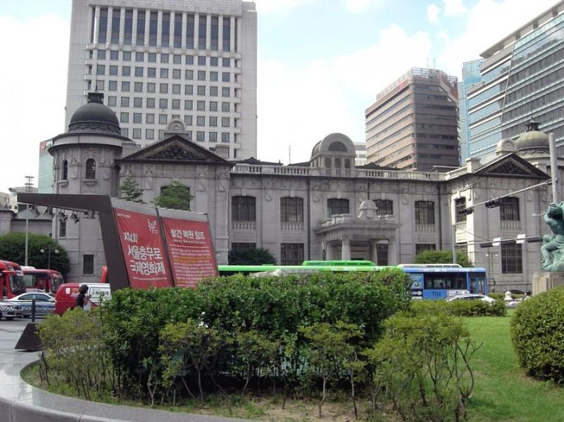 한국은행, 한국은행화폐박물관, (c) Panoramio