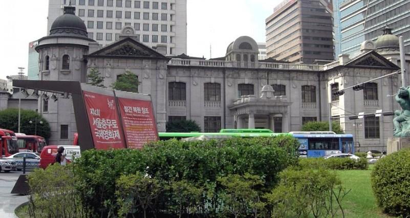 한국은행-한국은행화폐박물관