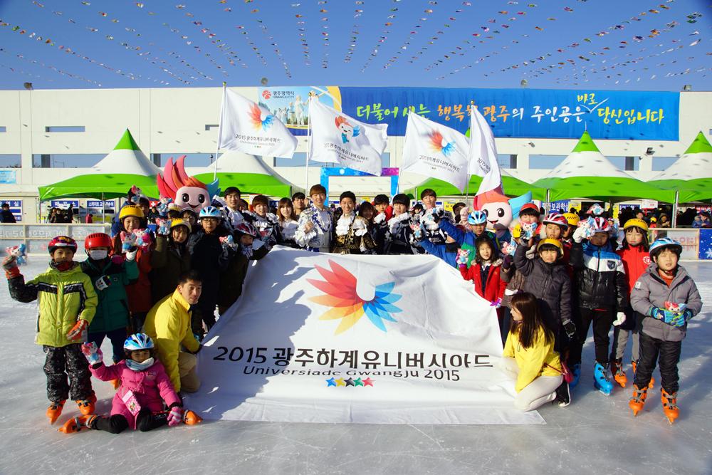 광주U대회 20150205_122437