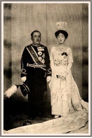 영친왕과 방자여사의 결혼식