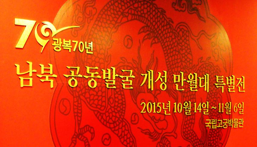 pf_img_news_korea2_01