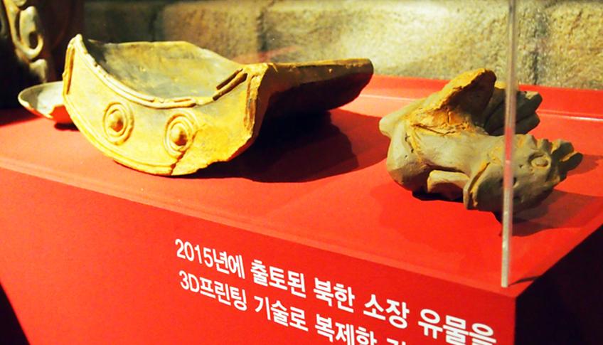 pf_img_news_korea3_01