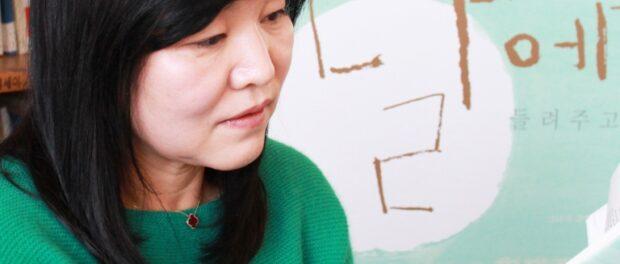 시, 소설, 수필 등 문학저작권을 관리하는 한국문예학술저작권협회(권대우 회장, 문예협)는 문학 표절 가이드라인을 마련하는 작업을 시작했다고 25일 밝혔다. 사진-교보문고