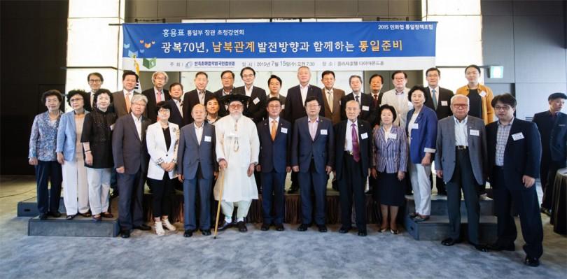 민화협은 7월 15일 수요일 오전 7시 서울 중구 플라자호텔 22층 다이아몬드 홀에서 홍용표 통일부장관 초청 조찬강연회를 진행했다.