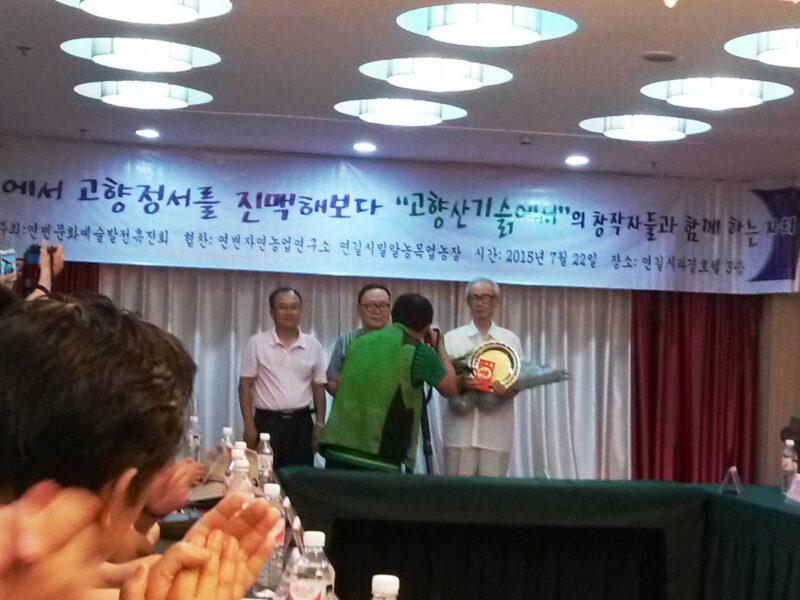 03 감사패 전달(왼쪽부터 정철 소장, 김경석 선생, 동희철 선생)