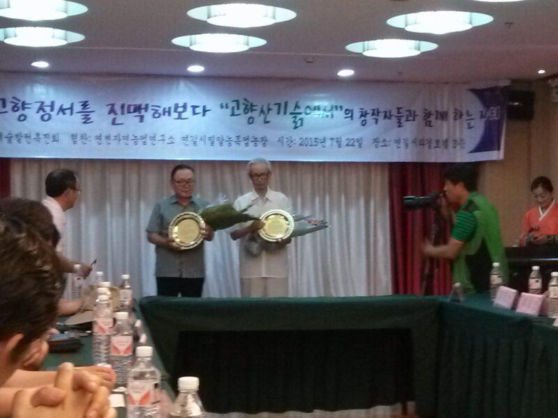 04 '고향산 기슭에서' 작사가 김경석 선생과 작곡가 동희철 선생