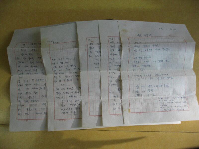 http://blog.naver.com/kijin727/40044473184