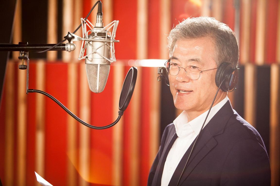 """앨범 녹음 현장에서 김무성 대표는 """"통일이 진정한 광복입니다""""라는 문구로, 문재인 대표는 """"하나될 Korea 경제통일부터!'라는 문구로 통일에 대한 염원을 표현했다. 홍용표 장관은 """"우리의 소원 One Korea""""라며 캠페인 참여의 소감을 밝혔다."""