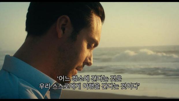 영화 '리스본행 마지막 기차'의 한 장면.