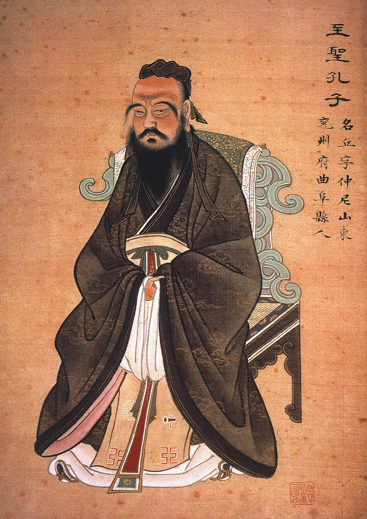 공자(孔子, 기원 전 551~479년). 유교의 시조(始祖)인 고대 중국 춘추시대의 정치가·사상가·교육자이고, 주나라의 문신이자 작가이면서 시인이다. 자료=위키백과