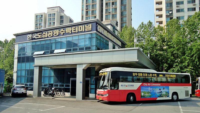 800px-한국도심공항_수락터미널