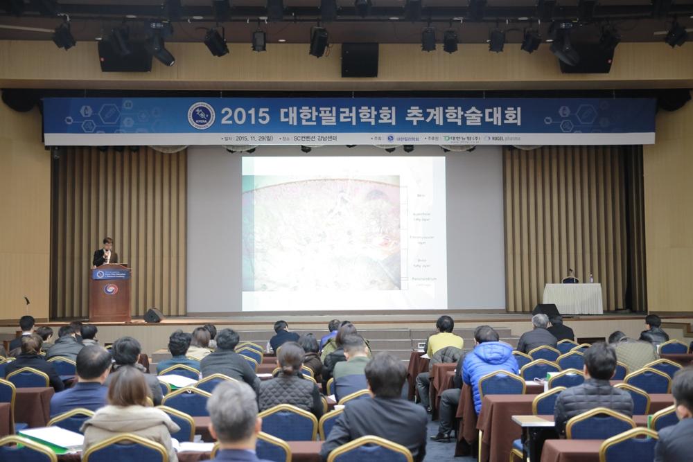 대한필러학회(회장 유재욱)는 지난 11월 29일 SC컨벤션센터에서 전문의사 및 관계자 400여 명이 참석한 가운데 '2015 대한필러학회 추계학술대회'를 성황리에 개최했다고 밝혔다.