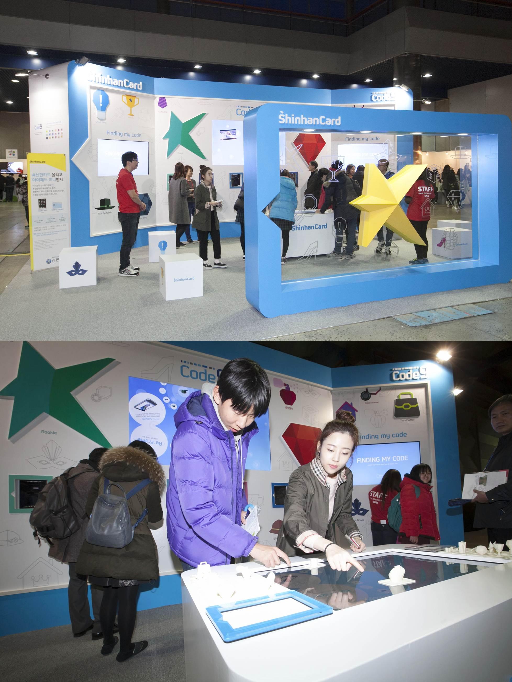 한편 올해로 14회째를 맞이한 서울디자인페스티벌은 2일부터 5일간 삼성동 코엑스에서 전시를 진행한다. 행사는 '디자인 경영', '디자인 전문 회사', '디자이너 프로모션', '디자이너스 랩', '한국 콘텐츠', '글로벌 콘텐츠'로 구성돼 있다. 이와 함께 '디자인 세미나'와 '서울 디자인 스팟' 행사도 함께 진행한다. 사진=디자인하우스