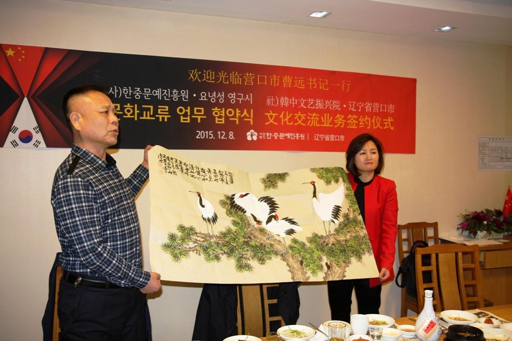 사단법인 한중문예진흥원(이사장 김동신, 한중원)은 지난 12월 8일 중국 요녕성 영구시와 문화교류 업무 협약식을 개최했다.