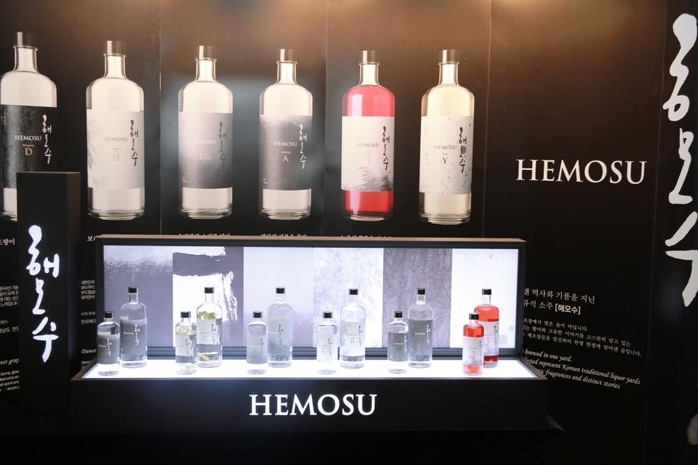 국내 전통주를 묶은 단일 브랜드인 '해모수'가 탄생했다. (주)하나씨엔티는 한국 전통주 단일 브랜드인 해모수를 발표하고 국내 첫 런칭 이벤트를 지난 11월 24일 프리마호텔에서 시작했다. 이어 27일부터 3일 동안 '2015 서울발효식품문화전'을 통해 전통주 칵테일 시음 프로모션을 진행했다고 밝혔다.