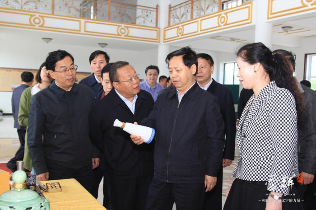 왕셴쿠이(王憲魁) 흑룡강(黑龍江)성 당서기 방한 03
