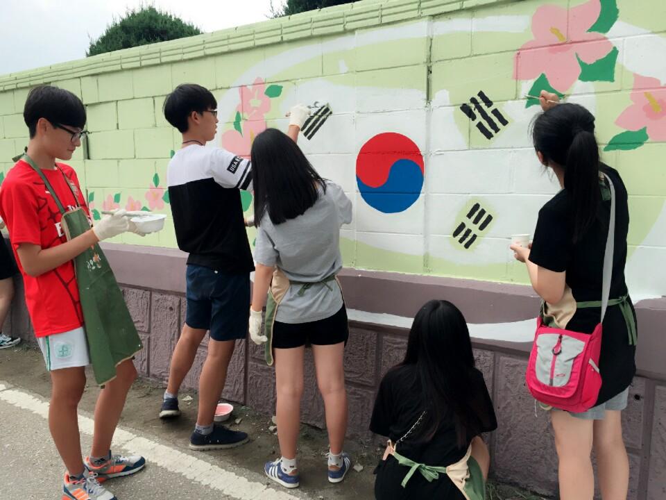 [통일교육원]전국 고등학생 대상 2016 통일리더캠프