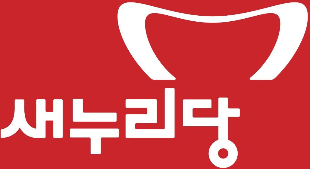 국민 10명 중 8명은 '비선실세 국정농단 사건'과 관련한 박근혜 대통령에 대한 수사는 대면조사로 진행되어야 한다고 생각하는 것으로 나타났다.
