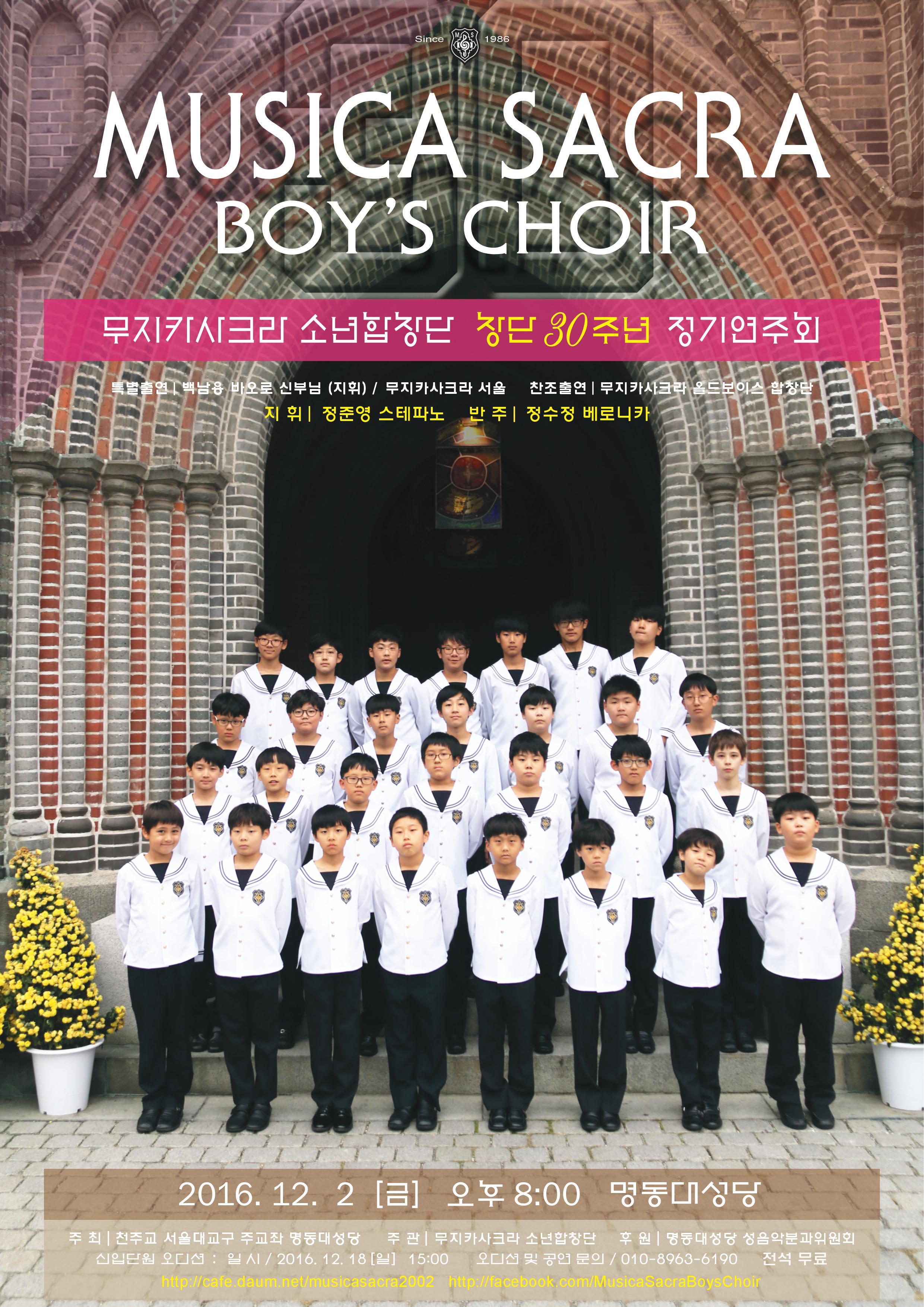hanns-seidel-foundation-musica-sacra-boys-choir
