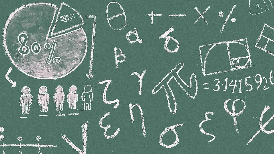 통그라미는 통계청과 교육부가 협업해 초·중·고등학교의 수학교과 통계분야 개편 방향인 실생활 중심의 실용통계 교육을 위해 개발한 통계 패키지로서 학생들이 통계에 바탕을 두고 합리적인 의사결정을 할 수 있도록 설문지 만들기, 자료수집, 통계분석, 보고서 작성을 단계적으로 지원한다.